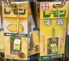 lemon-milk.shouhin.jpg