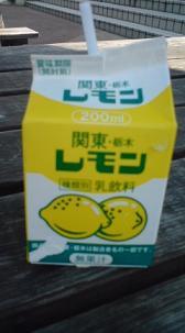 lemon-milk3.jpg