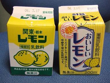 lemon_milk.jpg