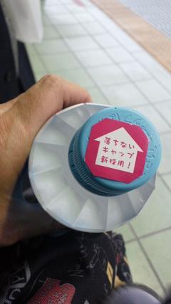 otinai-cap1.jpg
