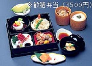 takahasiya-k-bentou.jpg