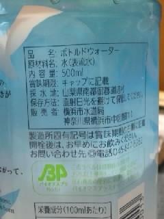 yokohama-water2.jpg