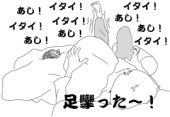komurakaeri3.jpg