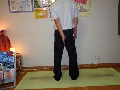 standing back.JPG