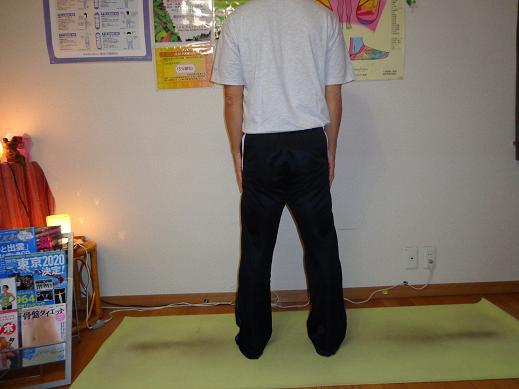 standing nomal2.JPG